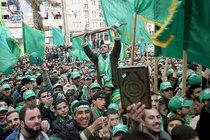 Hamas supporters at a demonstration (photo: picture-alliance/dpa)