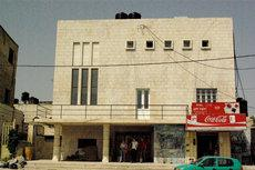 Facade of the Cinema Jenin (photo: Maxi Leinkauf)