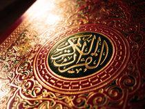 Book case of the Koran (photo: Wikimedia Commons)