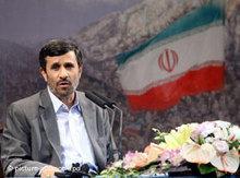 Iranian president Mahmud Ahmedinejad (photo: dpa)