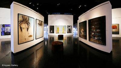 The Ayyam Gallery in Damascus (photo: Ayyam Gallery)