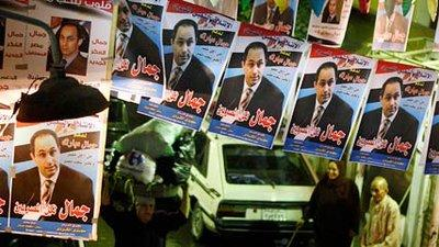 Election poster of Gamal Mubarak in Cairo (photo: AP)