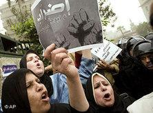 Egyptian women demonstrating in Cairo (photo: AP)