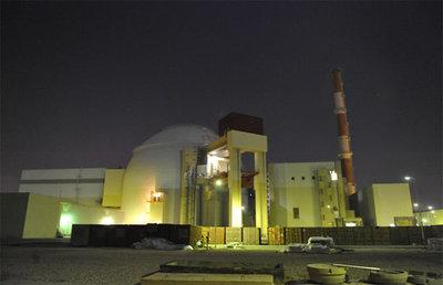 Nuclear power plant in Busher, Iran (photo: AP)