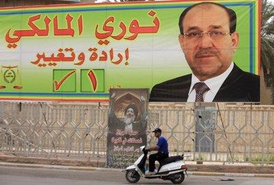 Poster with the image of Iraqi prime-minister Nur al-Maliki (photo: AP)