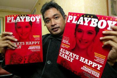Erwin Arnade (photo: AP)