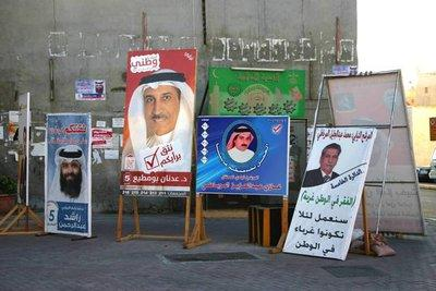 Election posters in Bahrain (photo: Hanna Labonté)