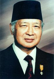 Suharto (photo: Wikipedia)