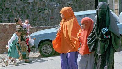 Women wearing the hijab in Egypt (photo: AP)