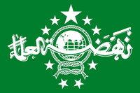 Logo of the Nahdlatul Ulama