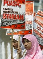 A Hizb ut-Tahrir demonstration in Indonesia (photo: AP)