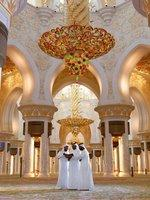 Mosque in the United Arab Emirates (photo: dpa)