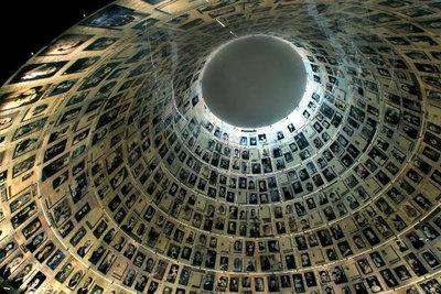 Dome of the Yad Vashem memorial site (photo: dpa)