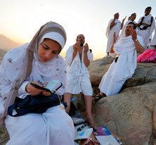 Pilgrims at Mount Arafat (photo: dpa)