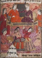 Illuminated manuscript, Iran, seventeenth century (photo: Beit Hatfutsot)