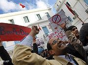 Demonstration against Ben Ali in Tunis (photo: AP)