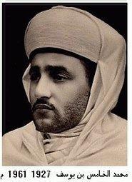 King Mohammed V of Morocco (photo: Wikipedia)