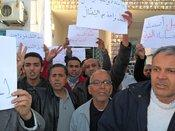Demonstration in the Tunisian city of Gabes (photo: Kalima)