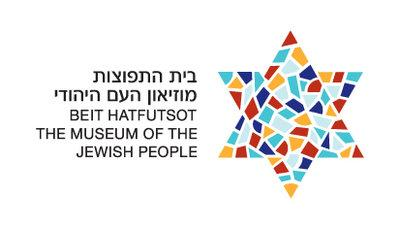 Logo of the Museum of the Jewish People (source: Beit Hatfutsot)