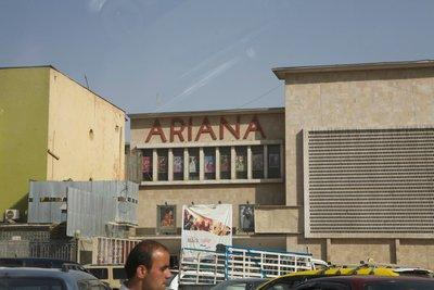 The Ariana cinema in Kabul (photo: Christopher Arian Cole)