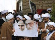 Shi'ite clerics in Ghom (photo: Fars/DW)