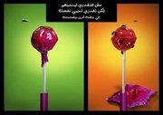 Lollipop campaign organised in response to the ECWR's awareness-raising campaign about harassment