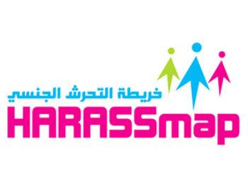Logo of the Harassmap initiative (source: harassmap.org)