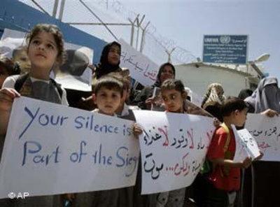 Children protesting in Gaza (photo: AP)