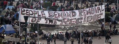 Demonstrators in Tahrir Square on 3 February 2011 (photo: AP)