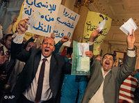 Wafd Party supporters protesting about electoral fraud (photo: AP)