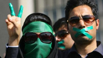 Supporters of the green protest movement in Iran (photo: AP)