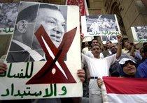 Protests against Mubarak (photo: AP)