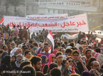 Demonstrators in Cairo's Tahrir Square (photo: Khalid El Kaoutit)