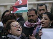 Demonstrators in Ramallah (photo: DW)