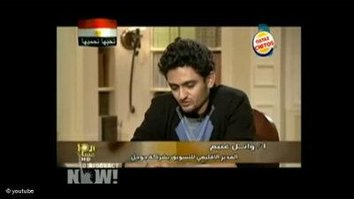 Wael Ghonim during an interview on Dream TV (source: YouTube)