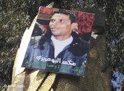 Poster of Mohammed Bouazizi (photo: AP)