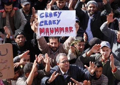 Libyans protest against Gadaffi (photo: AP)