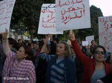 Women protest against Islamists in Tunis (photo: DW/S. Mersch)