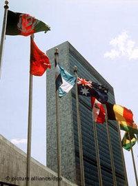 UN headquarters in New York (photo: dpa)