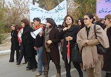 Women protesting in front of Kurdistan's parliament in Erbil (photo: Asuda)