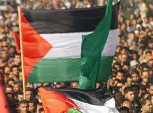 Palestinian rally, Palestinian flag (photo: AP)