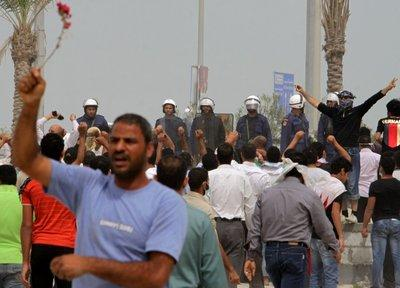 Opposition protests in Bahrain (photo: AP)