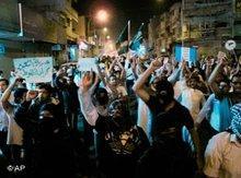 Shiite protesters in Al-Qatif (photo: AP)