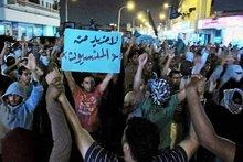Shiite protests in Al-Qatif (photo: AP)