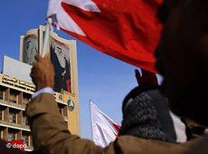 Protests in front of the Saudi Arabian embassy in Manama (photo: Hasan Jamali, AP/dapd)