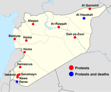 Map of the March 2011 Syrian protests (source: Wikipedia)