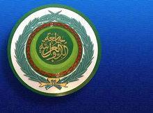 Logo of the Arab League (photo: DW)