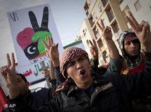 Anti-Gaddafi protests in Benghazi (photo: AP)