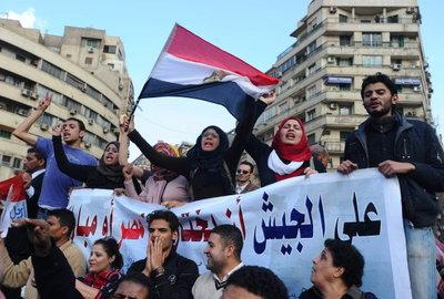 Protesters in Cairo are demanding free elections (photo: dpa)