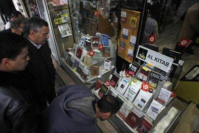 Shop window of a bookhop in Tunis (photo: AP)